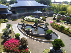 Garden of Omiya Bonsai Art Museum