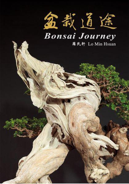 re'si'zebonsai-journey-min-hsuan-lo-cover